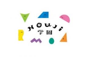NOUJI学園ロゴ